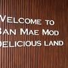 ยินดีต้อนรับจ้า