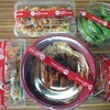 Shinkanzen Sushi ยูเนี่ยนมอลล์