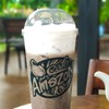 DD2207 - Café Amazon  ปตท.หจก.แย้มยิ้มบริการ