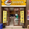 Shinya Tokyo Bowl