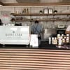 Barrister Coffee Specialist พระราม5