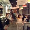 BANGKOK BALCONY Baiyoke Sky Hotel ชั้น 81