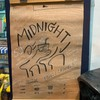 Midnight A Cocoa Only By Mpd