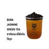 ชาเขียวมะลิ + ไข่มุก