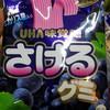 เยลลี่ญี่ปุ่นรสผลไม้ ซองละ 45บาท