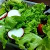Beleaf Healthy Cafe วิภาวดีรังสิต 22