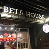 Beta House มมส.