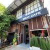 GRAY 18 CAFE