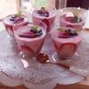 "SEPTEMBER SEASONAL TRIAL LESSON Frozen Yogurt Strawberry Cake 🍓🍓 ""สตรอเบอร์รี่"