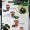 Dr Chan's Tea House