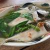ปลาทูต้มมะนาว
