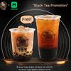 [Promotion] ซื้อA แถม B Brown Sugar Bubble JLD Black Tea Latte แถม Brown Sugar B