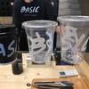 BLACK (Black Specialty Coffee & Slow bar) โครงการ เดอะ ฮับ พหลฯ อารีย์