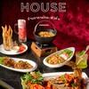 Boozy House ร้านอาหารไทย-ฟิวชั่น แลนด์มาร์กแห่งใหม่ในแม่กลอง!