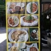Bombay Masala (Indian Restaurant) สุขุมวิท 21