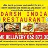 First Time Restaurant