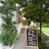 Pareto Cafe