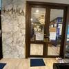 Aquila Clinic
