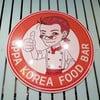 "Oppa Korea Food Bar  ทาวน์อินทาวน์ 오빠"" ทาวน์อินทาวน์"