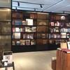 ชั้น 2 ห้องสมุด