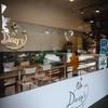 Daisy's J Cafe Daisy's J cafe