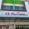 52 Hz Cafe'