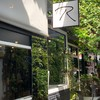Renovate • Espresso Bar สำนักงานใหญ่(ในลึก)