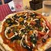 Verdure Pizza
