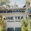 One Tea Coffee กาญจนบุรี