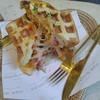 MAMA Sandwich แซนวิชโบราณ ๒๕๖๓
