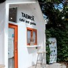 TAEMICK cafe' and garden เตมิก คาเฟ่ แอนด์ การ์เด้นท์