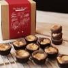 [Exclusive Menu] Peanut Butter Brownie Bites (The Fat Beagle)