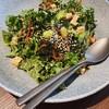 Spicy Kale and Seaweed Salad