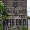 Ordinary Coffee