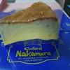 Custard Nakamura