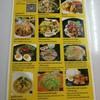 เมนูด้านหลังเป็นเมูแนะนำ มีรูปภาพอาหารประกอบ