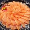 ปลาแซลมอนซาชิมิ 1 กิโลกรัม ราคาพิเศษ