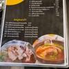 Miles Cafe' Buriram