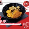 [Promotion] Fish Bowl ข้าวหน้าปลาทอดซอสแบงแบง