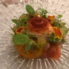 tomatoes -Chives-Dill
