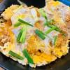Aoringo Curry Cafe Ekamai Ekamai