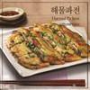 แฮมุลพาจอน