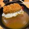 ข้าวแกงกะหรี่ทงคัตสึ