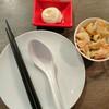 Samurai Diner