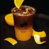 Ice Espresso Orange