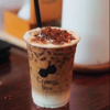 Ice Latte Jelly Brown Sugar