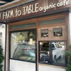 Farm to Table Organic cafe