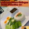 ข้าวสวยแกงไตปลา +ไข่เจียว