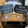 The aura cafe ร้านเล็กๆในหมู่บ้านแห่งหนึ่ง