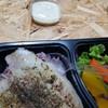 สเต็กกินกับ อาหารคลีน ลาดพร้าว122 แยก 1(ราม65)